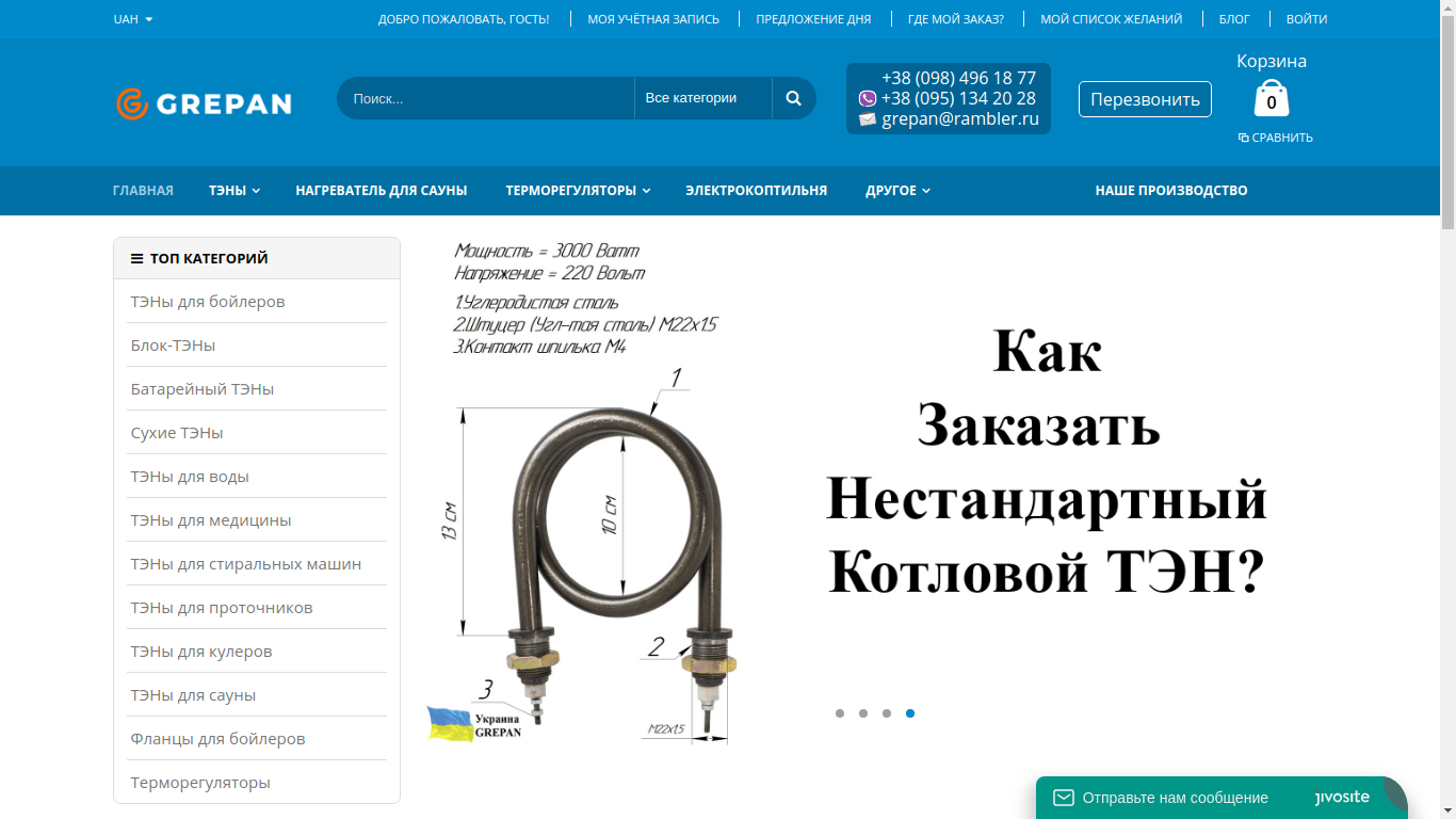 MagentoUkraine webmeridian support online shop