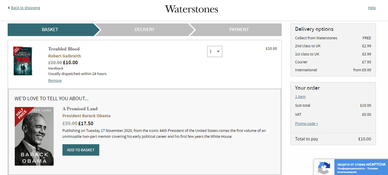 Waterstones Checkout