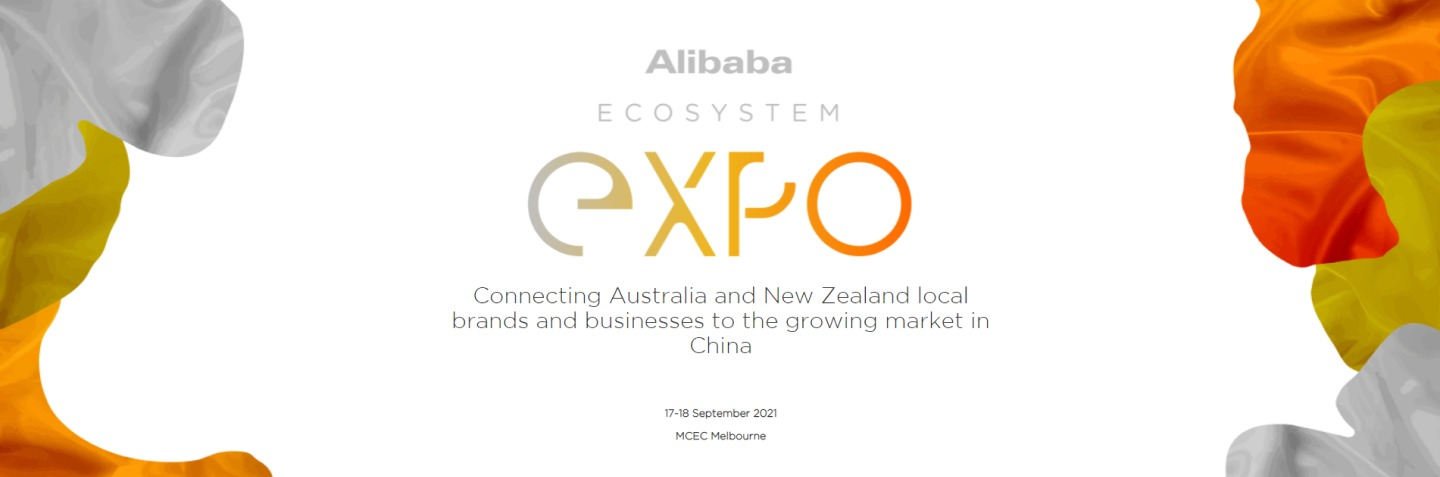 Alibaba eCommerce Expo - One of the Top eCommerce Conferences